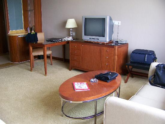 World Expo Hotel Zhejiang: 商务房的接待区