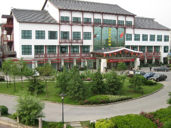 Photo of Langqiao Garden Hotel Shaoxing