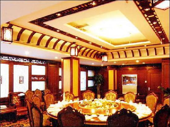 Yunnan Aviation Sightseeing Hotel of Xishuangbanna: 内部
