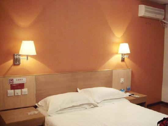 Joy Inn Beijing Xizhimen: 房间很舒适