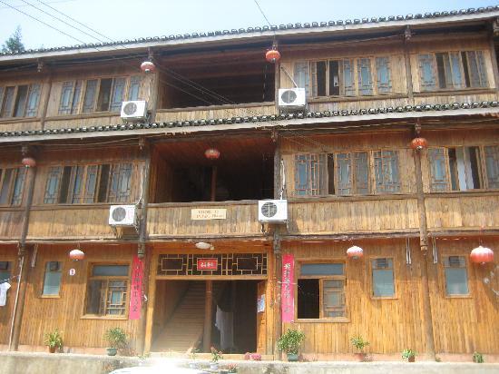 Chengyang Inn