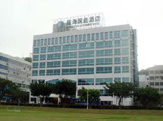 Guoneng Hotel: 外景