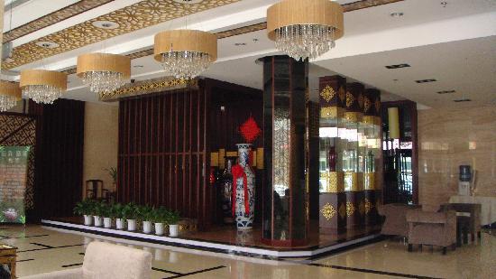 Baijia Hotel: lobby