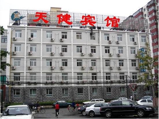 Xicuizhilv Hotel(Baizhifang) : 外景