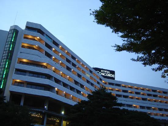 Hotel Concorde Gyeongju: 酒店外观