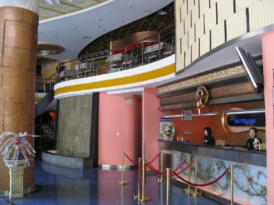 Motel 168 Dalian Sanba Square : 酒店大堂