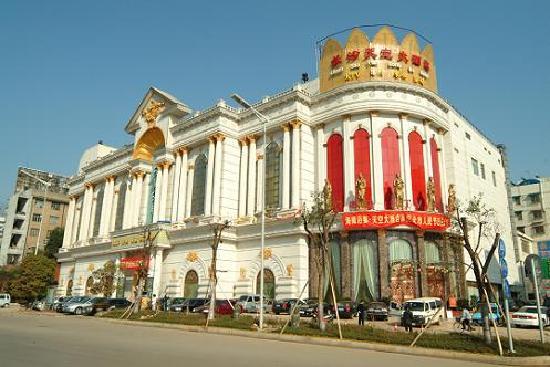 Photo of Haikuo Tiankong Grand Hotel Changsha