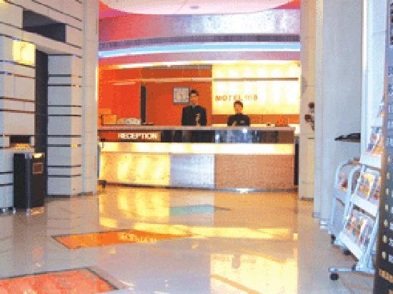 Motel 168 Wuhan Huanghelou Shouyi Square: 4