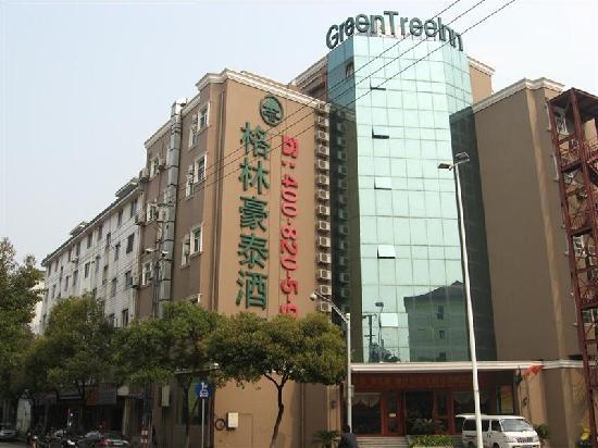 GreenTree Inn Shanghai Nanqiao Middle Renmin Road: 021015_0