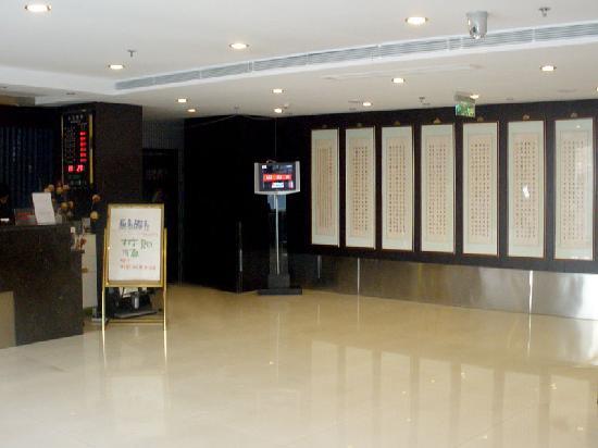 Hanting Xingchen Hotel Beijing Shaoyaoju : 大堂