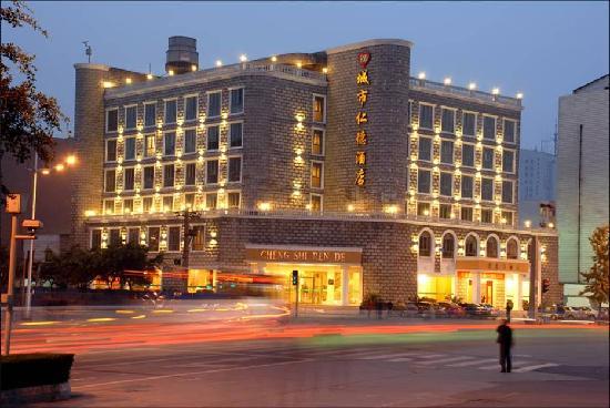 Chengshi Rende Hotel: 酒店各种房型