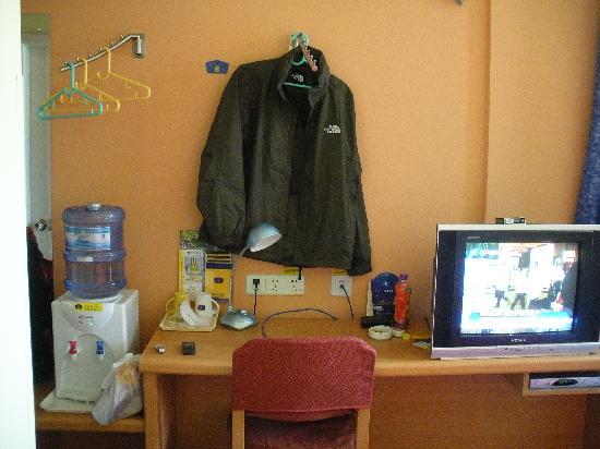 Home Inn Zibo Xiliu Road Saikeji: DSCN2045