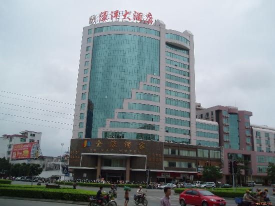 Haoyang Hotel