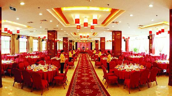 Photo of Zhongdu Hotel Pingyao