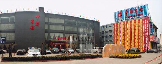Zhongdu Hotel Pingyao: 中都宾馆外景