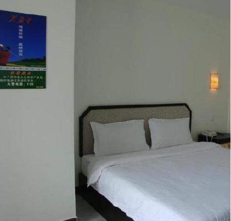 Guangyu Hotel