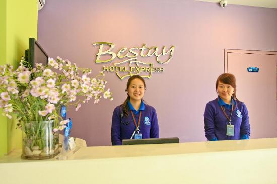 Bestay Hotel Express Xi'an Jiefanglu: 前台