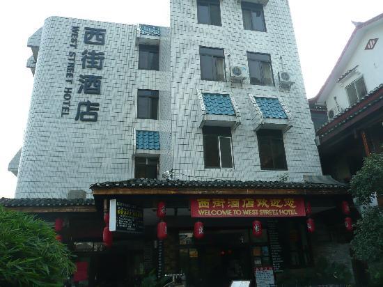 Yangshuo West Street Hotel: P1060871