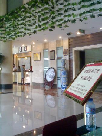Hanlin Hotel: 酒店大堂