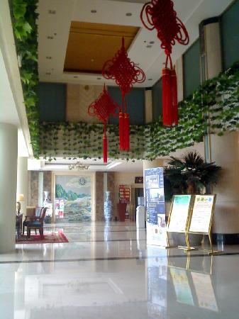 Hanlin Hotel : 酒店大堂