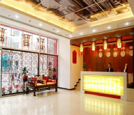 Red Hotel Chunxiu Road: 大厅