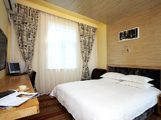 Haishu Qihai Business Hotel