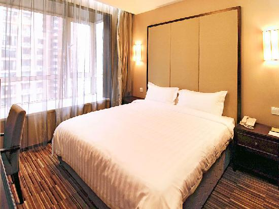 Rayfont Shanghai Nanpu Hotel: 尊贵双床房