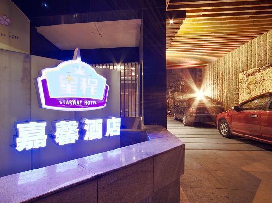 Starway Hotel Shanghai Hongkou Football Field: 外观