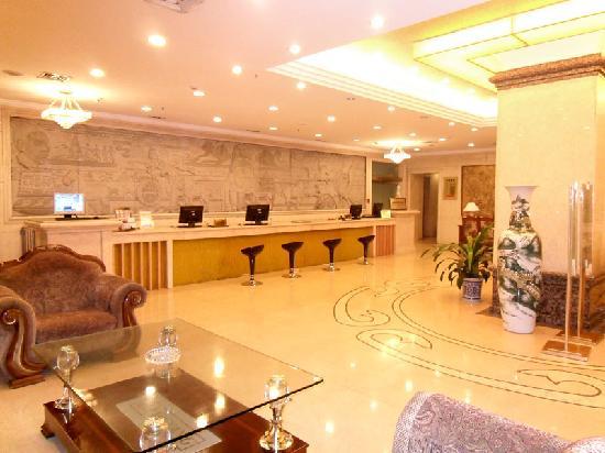 Starway Hotel Xi'an Zhuque Gate