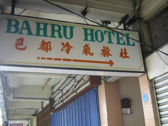 Bahru Hotel: 旅馆招牌