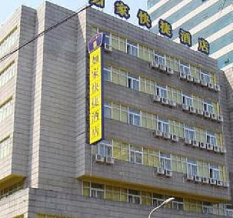 Home Inn (Harbin Zhongshan Road)
