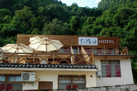 Yangshuo Sunvalley Hotel: 200632217652945