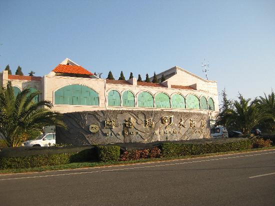 Tianqi Ashima Hotel Kunming