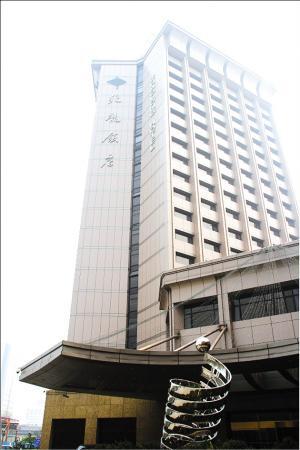 Zhaolong Hotel: 35288