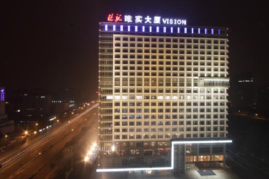 Vision Hotel: pic
