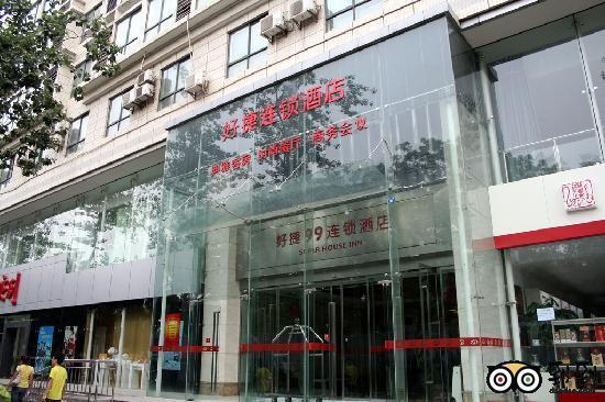 Hao Jie Hotel : 99