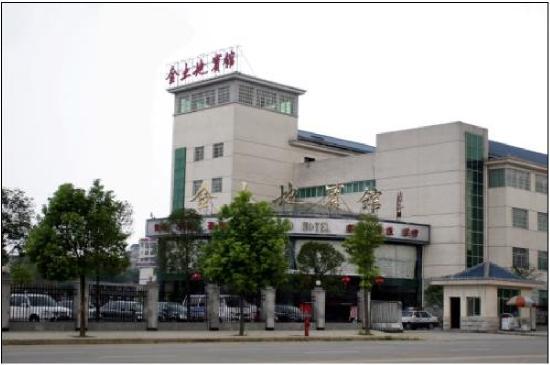 Jintudi Hotel