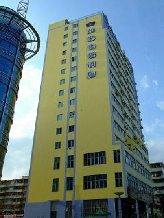 Home Inn (Nanning Beihu Road) : hotel_077105
