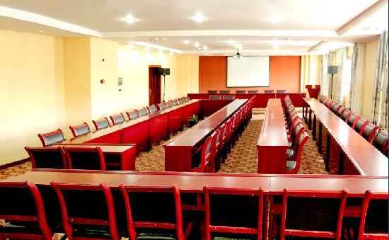 Wuyue Scenic Hotel Wuyuan : 会议室