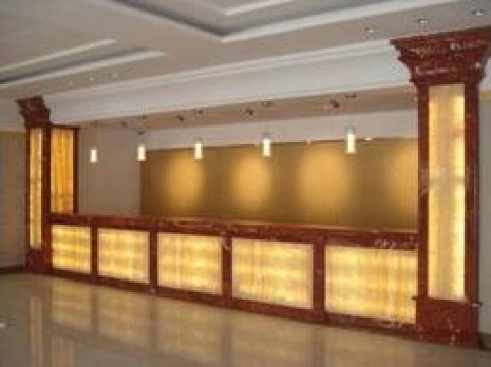 Home Inn Dalian Xinghai Plaza : 美吉利亚2