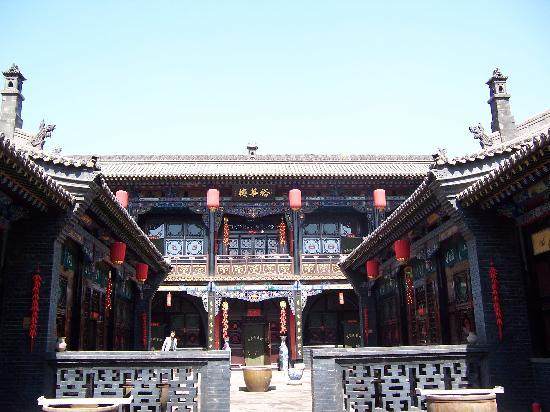 Deshengyuan Folk-Custom Hotel