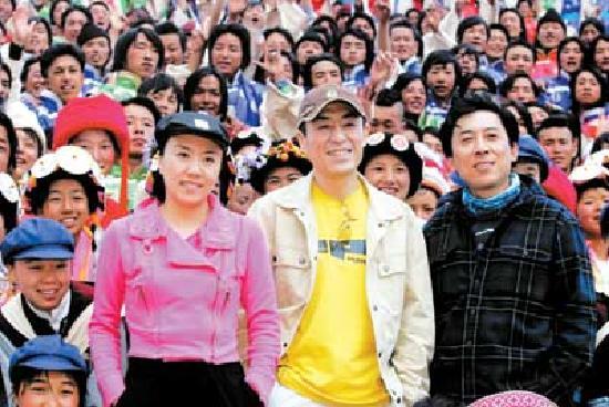 Lijiang Impressions Show: 1