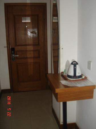 Shangfu Hotel(Shanghai North Bund) : DSC07333