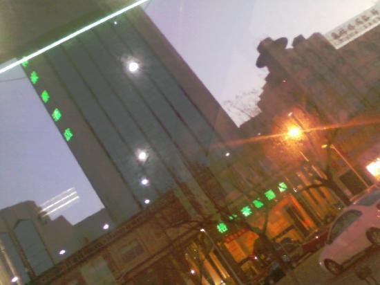 GreenTree Inn Dezhou Railway Station Business Hotel: 外景1