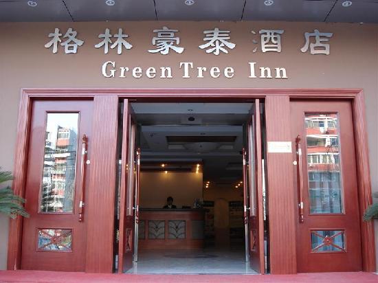 GreenTree Alliance Beijing Temple of Heaven East Gate Hotel : 120178_0
