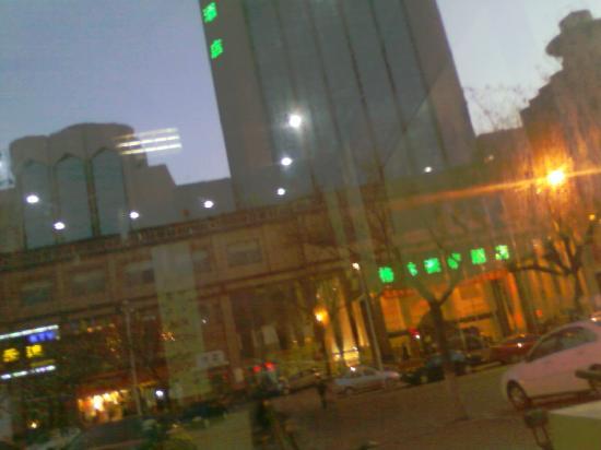 GreenTree Inn Dezhou Railway Station Business Hotel