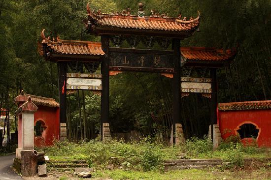 Tongren, China: 梵净山山门