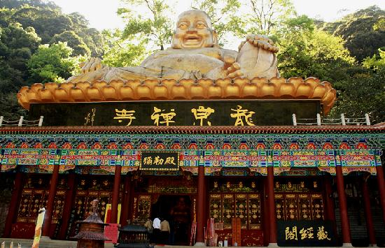 Mount Fanjing : 佛教圣地