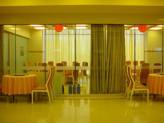 Gold Apple Hotel : 中餐厅