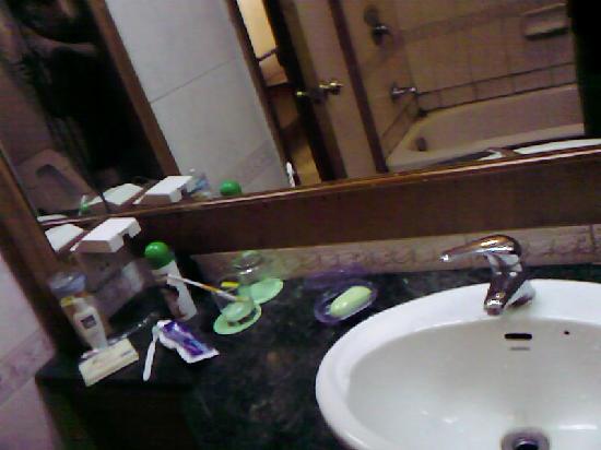 Tianzhuushan Resort : 洗脸盘,不过东西都是我自带的